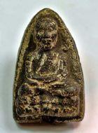 พระหลวงปู่ทวด วัดช้างให้ เนื้อว่าน ปี พ.ศ.2497 พิมพ์ใหญ่หัวมีขีด  No.2168