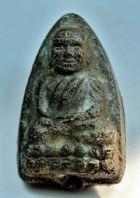 พระหลวงปู่ทวด วัดช้างให้ เนื้อว่าน ปี พ.ศ.2497 พิมพ์ใหญ่กรรมการ  No.2169