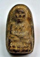 พระหลวงปู่ทวด วัดช้างให้ เนื้อว่าน ปี พ.ศ.2497 พิมพ์พระรอด  No.2171