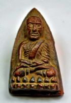 พระหลวงปู่ทวดหลังเตารีด วัดช้างให้ ปี พ.ศ.2505 พิมพ์ใหญ่A  No.2174