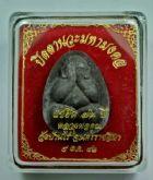พระปิดตานวะมหามงคล รุ่นแซยิด 76 ปี หลวงพ่อคูณ ปริสุทโธ วัดบ้านไร่  ปี 2542 ตะกรุดทองคำหนึ่งดอก  No.2149