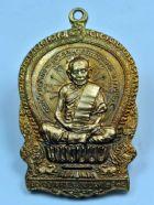 เหรียญนั่งพาน 8 รอบ หลวงปู่ทิม วัดละหารไร่ จ.ระยอง เนื้อทองแดงกะไหล่ทอง  (เหรียญที่สอง)  No.2151