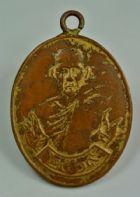 เหรียญรุ่นแรกปี 2469 เนื้อทองแดง หลวงปู่ขาว วัดหลักสี่ ดอนเมือง กทม. No.2186