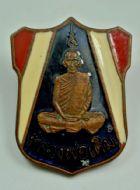เหรียญอาร์มลงยา สีธงชาติ หลวงพ่อเดิม วัดหนองโพ นครสวรรค์. No.2187
