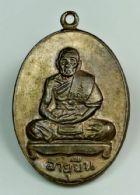 """เหรียญอายุยืนเต็มองค์ หลวงปู่สี  ปี 2517 วัดเขาถ้ำบุญนาค อ.ตาคลี นครสวรรค์ เนื้อนวะโลหะ (ตอกโค๊ด """"ส"""" หลังเหรียญ). No.2190"""