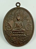 เหรียญพระพรหมมุนี (หลังแบบ) ปี 2464 วัดสุทัศน์เทพวราราม กทม.  เนื้อทองแดง No.2192