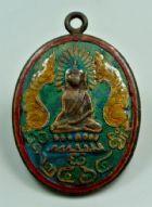 เหรียญลงยาพระพรหมมุนี (หลังแบบ) ปี 2464 วัดสุทัศน์เทพวราราม กทม No.2193