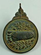 เหรียญพระพุทธบาท เกาะสีชัง ท่านเจ้ามา วัดสามปลื้ม กทม. No.2194