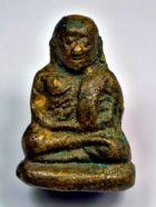 พระรูปหล่อลอยองค์ หลวงพ่อเงิน พิมพ์ขี้ตาสามชาย วัดบางคลาน จ.พิจิตร No.2211