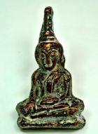 พระท่ากระดาน เนื้อชินตะกั่วสนิมแดง กรุเก่าศรีสวัสดิ์ จ.กาญจนบุรี No.2222