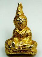 พระท่ากระดาน เนื้อชินตะกั่วเปียกทอง กรุเก่าศรีสวัสดิ์ จ.กาญจนบุรี No.2231