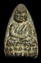 พระหลวงปู่ทวดเนื้อว่าน วัดช้างให้ ปี พ.ศ.2497 พิมพ์ใหญ่กรรมการ  No.2175