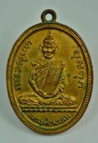 เหรียญรุ่นแรก หลวงพ่อพรหม วัดช่องแค จ.นครสวรรค์ ปี พ.ศ. 2507 เนื้อทองแดงกะไหล่ทอง  No.2185