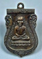เหรียญรุ่นแรก ปี 2500 หลวงปู่ทวด วัดช้างไห้ จ.ปัตตานี เนื้อทองแดง No.2275
