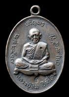 เหรียญเจริญพรบน เนื้อนวโลหะ แจกกรรมการ หลวงปู่ทิม วัดละหารไร่ จ.ระยอง  No.2300