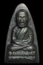 พระหลวงปู่ทวด พิมพ์ใหญ่หลังหนังสือเสาอากาศ(นิยม) ปี พ.ศ.2505 วัดช้างให้ จ.ปัตตานี No.2260