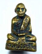 """รูปหล่อพ่อท่านคล้าย รุ่นแรก ปี 2497 พิมพ์สังฆาฏิลึก(หน้าลิง) ตอกโค๊ดยันต์ """"อุ"""" ใต้ฐาน  เนื้อโลหะผสม วัดสวนขัน ต.สวนขัน อ.ช้างกลาง จ.นครศรีธรรมราช No.2264"""