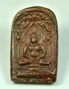 เหรียญหล่อ หลวงพ่อทา วัดพะเนียงแตก อ.เมือง จ.นครปฐม รุ่นแรก ปี 2455 No.2316