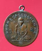 เหรียญรุ่นสอง ปี พ.ศ.2477 พิมพ์นักกล้าม หลวงพ่อกลั่น วัดพระญาติฯ จ.พระนครศรีอยุธยา No.078