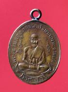 เหรียญรุ่นแรก ปี พ.ศ.2466 หลวงปู่ศุข วัดปากคลองมะขามเฒ่า  จ.ชัยนาท No.084