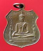เหรียญรุ่นแรก หลวงพ่อโต วัดพนัญเชิง ปี พ.ศ.2460 จ.พระนครศรีอยุธยา No.085
