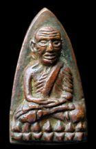 พระหลวงปู่ทวดหลังเตารีด พิมพ์ใหญ่(นิยม) ปี พ.ศ.2505 วัดช้างให้ จ.ปัตตานี No.055