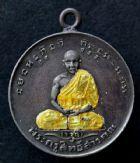 เหรียญรุ่นสอง เนื้อเงินลงยา พิมพ์บัวคว่ำ หลวงพ่อจาด วัดบางกระเบา ปี พ.ศ.2485 จ.ปราจีนบุรี No.087