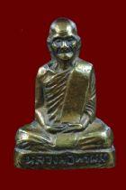 พระรูปเหมือนปั๊มเนื้อทองเหลือง รุ่นก้นระฆัง หลวงพ่อพรหม วัดช่องแค จ.นครสวรรค์ No.2390