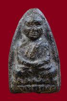 พระหลวงปู่ทวด วัดช้างให้ เนื้อว่าน ปี พ.ศ.2497 พิมพ์ใหญ่กรรมการ No.2368