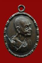 เหรียญปล้องอ้อยใหญ่ บล็อกแตก(นิยม) ปี 2518 หลวงปู่เพิ่ม วัดกลางบางแก้ว จ.นครปฐม No.2537