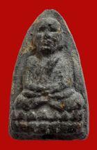 พระหลวงปู่ทวด เนื้อว่าน ปี 2497 วัดช้างให้ จ.ปัตตานี พิมพ์ใหญ่หัวมีขีด No.2558