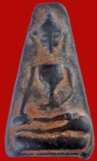 พระผงสุพรรณ พิมพ์หน้าหนุ่ม กรุวัดพระศรีรัตนมหาธาตุ จ.สุพรรณบุรี No.2561