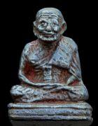 รูปหล่อหลวงปู่ทวด รุ่นเลขใต้ฐาน(เบตง) ปี พ.ศ.2505 เลขใต้ฐาน 47 No.2565