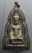 พระหูยานลพบุรี พิมพ์ใหญ่หน้ายักษ์ No.2601
