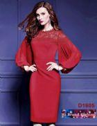 เดรสหรูออกงานสีแดงเข้มแต่งลูกไม้ แขนยาวอัดพลีท สวยสุดสะดุดตา S M L XL