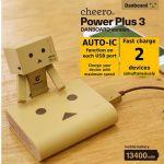 Cheero Power Plus 3 13400mAh DANBOARD Version (Original Color)