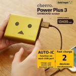 Cheero Power Plus 3 13400mAh DANBOARD Version (Gold Color)