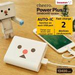 Cheero Power Plus 3 13400mAh DANBOARD Version (White Color)