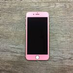 LEPLUS iPhone7 Plus Glass Flim full screen Color 0.2mm (Flower Pink)