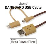 Cheero DANBOARD USB Cable With Lightning & Micro USB Connector (25 cm)