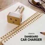 cheero Danboard Car Charger