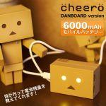 Cheero Power Plus Danboard version mini 6000mAh (Light brown)