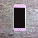 LEPLUS iPhone7 Glass Flim full screen Color 0.2mm (Lavender purple)