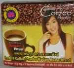 กาแฟมาดามบัวเซ่