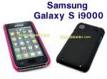 Case เคส มือถือ Samsung Galaxy s i9000