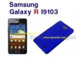 Case เคส มือถือ Samsung Galaxy R I9103