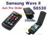 ซองหนังแท้ สำหรับ Samsung Wave II 2 S8530