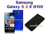 Case เคส มือถือ Samsung Galaxy S 2 II  i9100