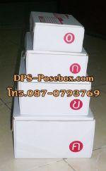 กล่องไปรษณีย์แบบมาตรฐาน สีขาว ไซด์ ค.