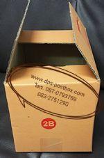 กล่องไปรษณีย์แบบฝาชน ไซด์ 2B